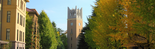 Clock tower in the fall